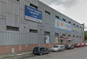 Горной-Алтайск
