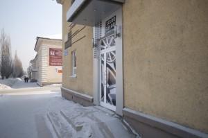 Офис Oceanpower в Кемерово