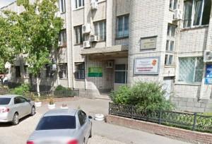 krasnodar-office