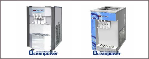 Посторонние звуки во фризере для мороженого Oceanpower